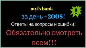 myfxbank