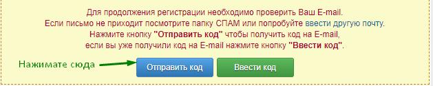 подтверждение почты на webof sar ru