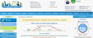реферальная ссылка на webof sar ru