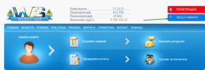 вход в аккаунт на webof sar ru
