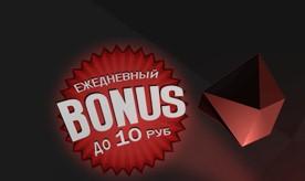 ежедневный бонус на проекте ad-core.ru