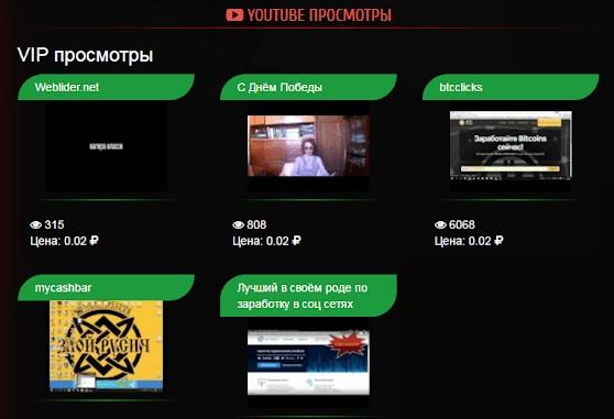 пример видео youtube на ad-core.ru