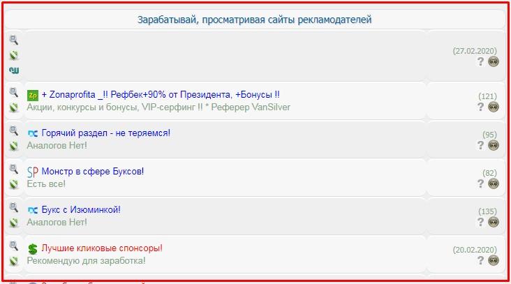 примеры серфинга на rusrhino.ru
