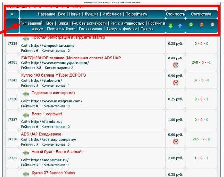 примеры заданий и фильтров на rusrhino.ru