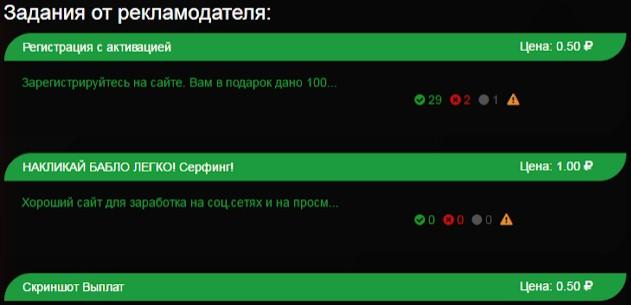 примеры заданий на ad-core.ru