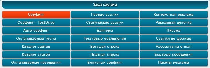 реклама на rusrhino.ru
