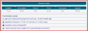 заработок на rusrhino.ru